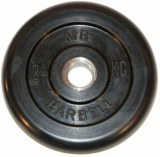 MB BARBELL 2,5 кг 26 мм