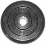 MB BARBELL 2,5 кг 31мм