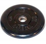 MB BARBELL 5 кг 26мм