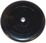 BARBELL MB 15 кг