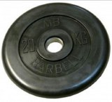 BARBELL MB 20 кг
